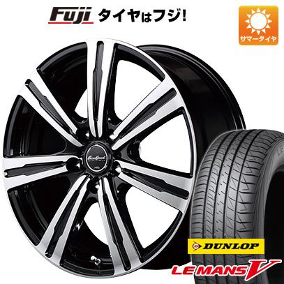 タイヤはフジ 送料無料 MID ユーロスピード BC-7 7.5J 7.50-18 DUNLOP ルマン V(ファイブ) 235/50R18 18インチ サマータイヤ ホイール4本セット
