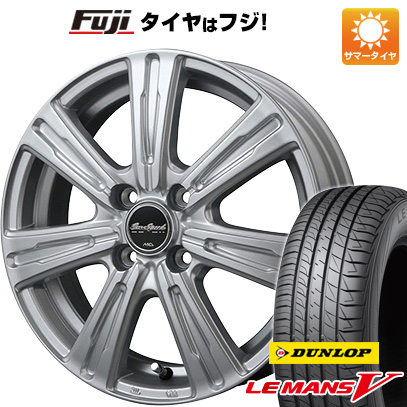タイヤはフジ 送料無料 MID ユーロスピード C-07 5.5J 5.50-14 DUNLOP ルマン V(ファイブ) 165/65R14 14インチ サマータイヤ ホイール4本セット