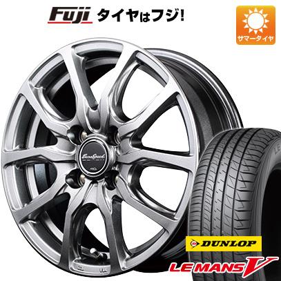 タイヤはフジ 送料無料 MID ユーロスピード G52 4.5J 4.50-14 DUNLOP ルマン V(ファイブ) 165/55R14 14インチ サマータイヤ ホイール4本セット