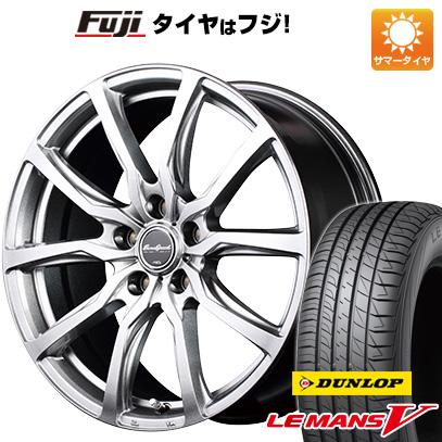 タイヤはフジ 送料無料 MID ユーロスピード G52 6J 6.00-15 DUNLOP ルマン V(ファイブ) 195/65R15 15インチ サマータイヤ ホイール4本セット