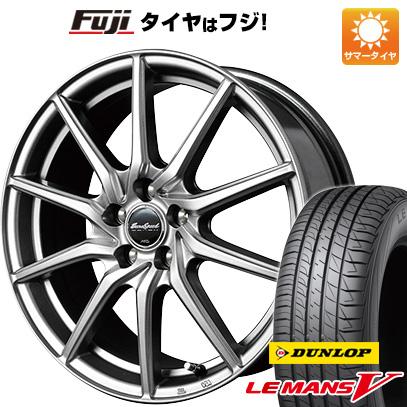 タイヤはフジ 送料無料 MID ユーロスピード G810 6J 6.00-15 DUNLOP ルマン V(ファイブ) 195/65R15 15インチ サマータイヤ ホイール4本セット