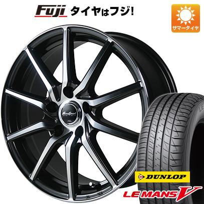 タイヤはフジ 送料無料 MID ユーロスピード S810 6J 6.00-15 DUNLOP ルマン V(ファイブ) 195/65R15 15インチ サマータイヤ ホイール4本セット