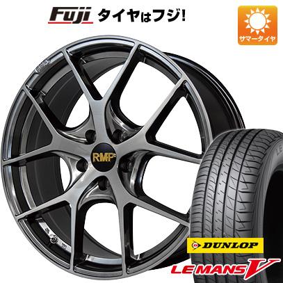 タイヤはフジ 送料無料 MID RMP 025F 8J 8.00-18 DUNLOP ルマン V(ファイブ) 235/45R18 18インチ サマータイヤ ホイール4本セット