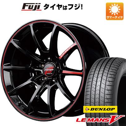 タイヤはフジ 送料無料 MID RMP レーシング R25 5J 5.00-15 DUNLOP ルマン V(ファイブ) 165/55R15 15インチ サマータイヤ ホイール4本セット