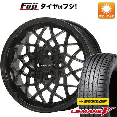 タイヤはフジ 送料無料 MLJ ハイペリオン カルマ 5J 5.00-15 DUNLOP ルマン V(ファイブ) 165/50R15 15インチ サマータイヤ ホイール4本セット