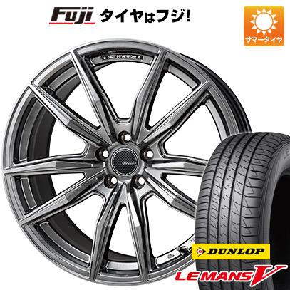 タイヤはフジ 送料無料 MONZA モンツァ Rバージョンブロッカー 4.5J 4.50-15 DUNLOP ルマン V(ファイブ) 165/60R15 15インチ サマータイヤ ホイール4本セット