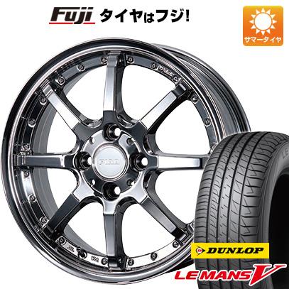 タイヤはフジ 送料無料 PIAA ブライトスピード 5J 5.00-15 DUNLOP ルマン V(ファイブ) 165/60R15 15インチ サマータイヤ ホイール4本セット