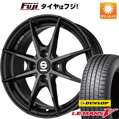 タイヤはフジ 送料無料 OZ SPARCO トロフェオ 6J 6.00-15 DUNLOP ルマン V(ファイブ) 185/60R15 15インチ サマータイヤ ホイール4本セット
