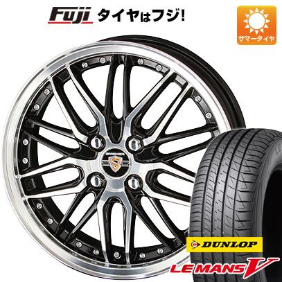 タイヤはフジ 送料無料 KYOHO 共豊 シュタイナー LMX 6J 6.00-16 DUNLOP ルマン V(ファイブ) 185/60R16 16インチ サマータイヤ ホイール4本セット