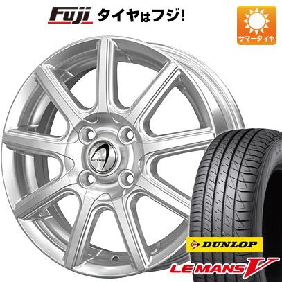 タイヤはフジ 送料無料 TECHNOPIA テクノピア アルテミス NS9 5.5J 5.50-15 DUNLOP ルマン V(ファイブ) 185/60R15 15インチ サマータイヤ ホイール4本セット