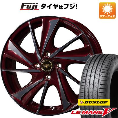タイヤはフジ 送料無料 TOPY トピー ドルフレン ヴァルネ 4.5J 4.50-15 DUNLOP ルマン V(ファイブ) 165/55R15 15インチ サマータイヤ ホイール4本セット