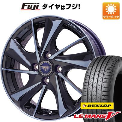 タイヤはフジ 送料無料 TOPY トピー ドルフレン ヴァルネ Limited 4.5J 4.50-15 DUNLOP ルマン V(ファイブ) 165/60R15 15インチ サマータイヤ ホイール4本セット