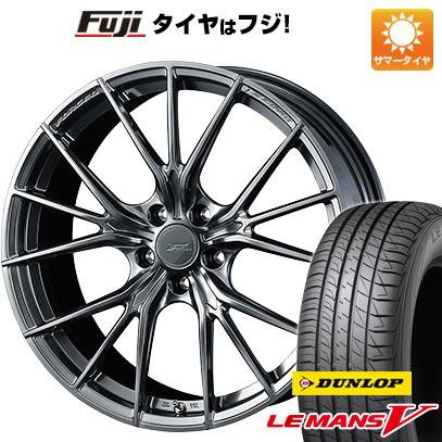 タイヤはフジ 送料無料 WEDS ウェッズ F-ZERO FZ-1 8J 8.00-19 DUNLOP ルマン V(ファイブ) 225/40R19 19インチ サマータイヤ ホイール4本セット