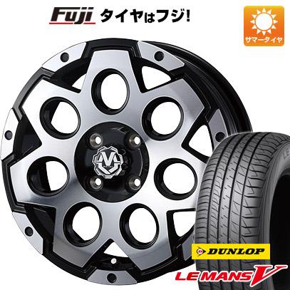 タイヤはフジ 送料無料 WEDS ウェッズ マッドヴァンス 03 5J 5.00-15 DUNLOP ルマン V(ファイブ) 165/60R15 15インチ サマータイヤ ホイール4本セット