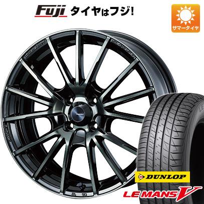 タイヤはフジ 送料無料 WEDS ウェッズスポーツ SA-35R 6J 6.00-15 DUNLOP ルマン V(ファイブ) 175/65R15 15インチ サマータイヤ ホイール4本セット