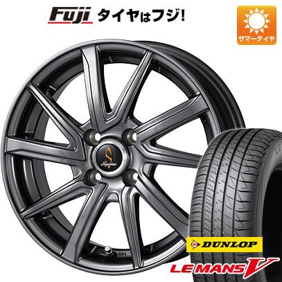 タイヤはフジ 送料無料 WORK ワーク セプティモ G01 ダークグレー 5.5J 5.50-15 DUNLOP ルマン V(ファイブ) 185/55R15 15インチ サマータイヤ ホイール4本セット
