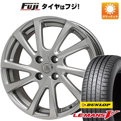 タイヤはフジ 送料無料 BRANDLE ブランドル E04 5.5J 5.50-15 DUNLOP ルマン V(ファイブ) 175/65R15 15インチ サマータイヤ ホイール4本セット