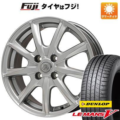 タイヤはフジ 送料無料 BRANDLE ブランドル E05 4.5J 4.50-14 DUNLOP ルマン V(ファイブ) 165/60R14 14インチ サマータイヤ ホイール4本セット
