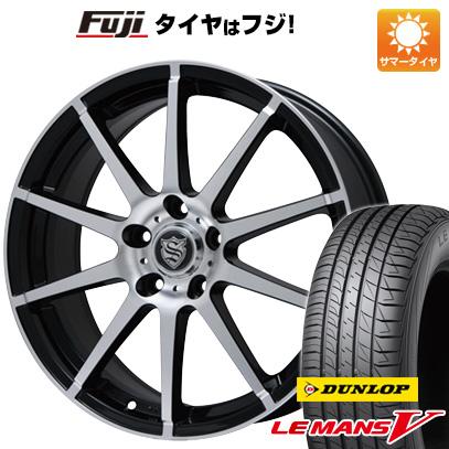 タイヤはフジ 送料無料 BRANDLE ブランドル 562B 6.5J 6.50-16 DUNLOP ルマン V(ファイブ) 195/60R16 16インチ サマータイヤ ホイール4本セット