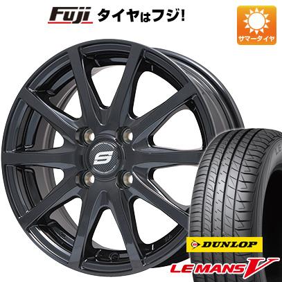 タイヤはフジ 送料無料 BRANDLE ブランドル M71B 4.5J 4.50-14 DUNLOP ルマン V(ファイブ) 155/65R14 14インチ サマータイヤ ホイール4本セット