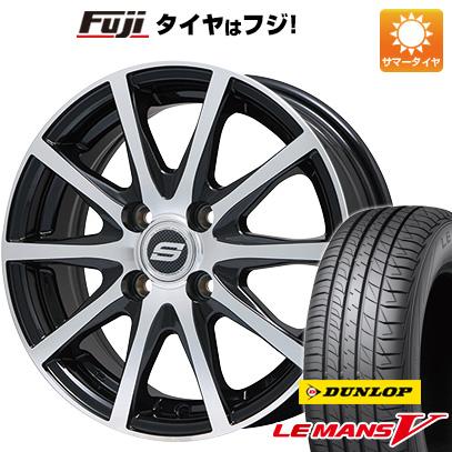 タイヤはフジ 送料無料 BRANDLE ブランドル M71BP 5.5J 5.50-14 DUNLOP ルマン V(ファイブ) 165/65R14 14インチ サマータイヤ ホイール4本セット