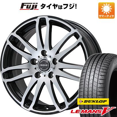 タイヤはフジ 送料無料 BRANDLE ブランドル G72B 6.5J 6.50-16 DUNLOP ルマン V(ファイブ) 195/50R16 16インチ サマータイヤ ホイール4本セット