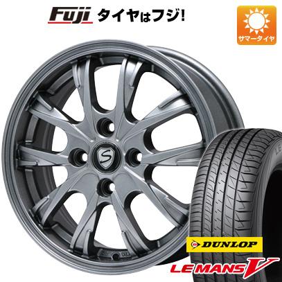 タイヤはフジ 送料無料 BRANDLE ブランドル 486 4.5J 4.50-14 DUNLOP ルマン V(ファイブ) 165/55R14 14インチ サマータイヤ ホイール4本セット
