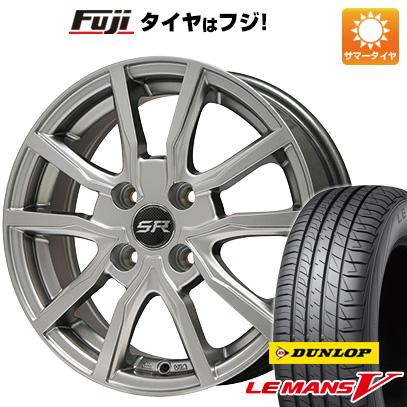 タイヤはフジ 送料無料 BRANDLE ブランドル N52 5.5J 5.50-15 DUNLOP ルマン V(ファイブ) 185/55R15 15インチ サマータイヤ ホイール4本セット
