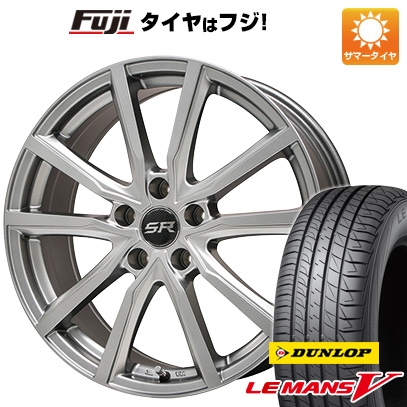 タイヤはフジ 送料無料 BRANDLE ブランドル N52 7J 7.00-17 DUNLOP ルマン V(ファイブ) 225/50R17 17インチ サマータイヤ ホイール4本セット