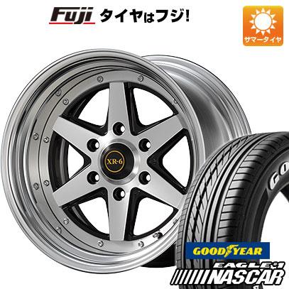タイヤはフジ 送料無料 ハイエース200系 FABULOUS ファブレス ヴァローネ XR-6 2P 7.5J 7.50-17 GOODYEAR EAGLE 1 NASCAR LT(限定) 215/60R17 17インチ サマータイヤ ホイール4本セット