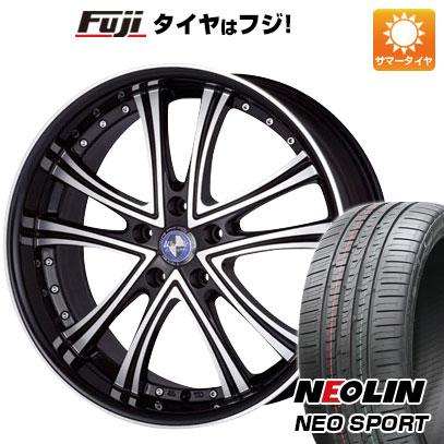 タイヤはフジ 送料無料 MONZA モンツァ ワーウィック DS.05 7J 7.00-17 NEOLIN ネオリン ネオスポーツ(限定) 225/55R17 17インチ サマータイヤ ホイール4本セット