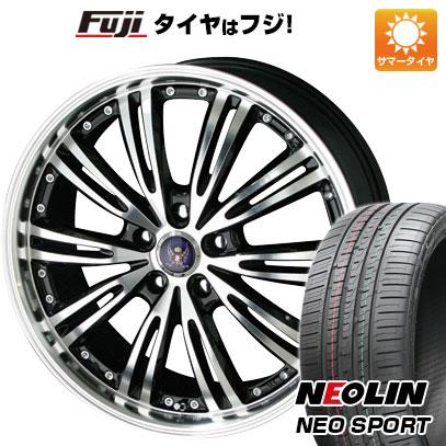 タイヤはフジ 送料無料 KYOHO 共豊 シュタイナー WX5 7J 7.00-17 NEOLIN ネオリン ネオスポーツ(限定) 215/45R17 17インチ サマータイヤ ホイール4本セット