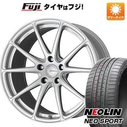 タイヤはフジ 送料無料 WORK ワーク グノーシスFMB 01 8J 8.00-19 NEOLIN ネオリン ネオスポーツ(限定) 245/45R19 19インチ サマータイヤ ホイール4本セット
