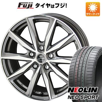 タイヤはフジ 送料無料 KYOHO 共豊 スマック プライム バサルト 7J 7.00-17 NEOLIN ネオリン ネオスポーツ(限定) 225/55R17 17インチ サマータイヤ ホイール4本セット