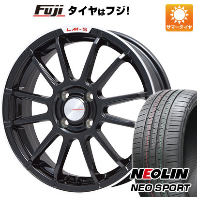 タイヤはフジ 送料無料 LEHRMEISTER LM-S トスカーナ6 (ブラック/リムポリッシュ) 7J 7.00-17 NEOLIN ネオリン ネオスポーツ(限定) 225/55R17 17インチ サマータイヤ ホイール4本セット