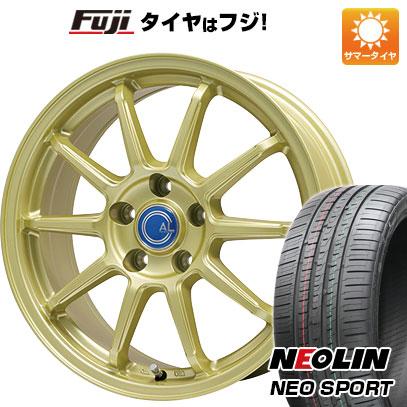 タイヤはフジ 送料無料 BRANDLE-LINE ブランドルライン カルッシャー ゴールド 7J 7.00-17 NEOLIN ネオリン ネオスポーツ(限定) 225/55R17 17インチ サマータイヤ ホイール4本セット