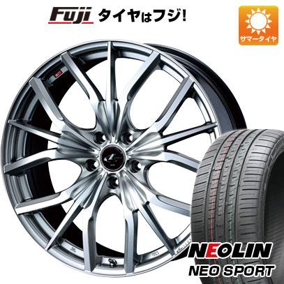 タイヤはフジ 送料無料 WEDS ウェッズ レオニス LV限定 8.5J 8.50-20 NEOLIN ネオリン ネオスポーツ(限定) 245/35R20 20インチ サマータイヤ ホイール4本セット