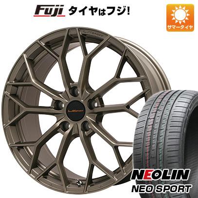 タイヤはフジ 送料無料 LEHRMEISTER レアマイスター LMスポーツLM-55M (マットブロンズ) 7.5J 7.50-17 NEOLIN ネオリン ネオスポーツ(限定) 225/55R17 17インチ サマータイヤ ホイール4本セット