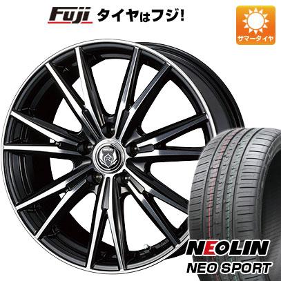 タイヤはフジ 送料無料 WEDS ウェッズ ライツレー DK 7J 7.00-17 NEOLIN ネオリン ネオスポーツ(限定) 225/55R17 17インチ サマータイヤ ホイール4本セット