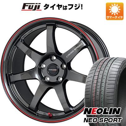 タイヤはフジ 送料無料 HOT STUFF ホットスタッフ クロススピード ハイパーエディションCR-7 7.5J 7.50-18 NEOLIN ネオリン ネオスポーツ(限定) 225/40R18 18インチ サマータイヤ ホイール4本セット