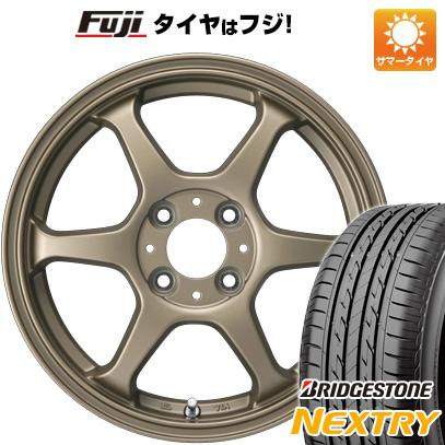 タイヤはフジ 送料無料 カジュアルセット タイプL 2. 5J 5.00-14 BRIDGESTONE ブリヂストン NEXTRY ネクストリー(限定) 155/65R14 14インチ サマータイヤ ホイール4本セット