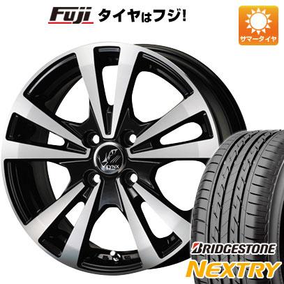 タイヤはフジ 送料無料 KOSEI コーセイ プラウザー リンクス 4.5J 4.50-14 BRIDGESTONE ブリヂストン NEXTRY ネクストリー(限定) 155/65R14 14インチ サマータイヤ ホイール4本セット
