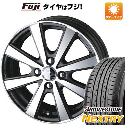 タイヤはフジ 送料無料 KYOHO 共豊 スマック VI-R 4.5J 4.50-15 BRIDGESTONE ブリヂストン NEXTRY ネクストリー(限定) 165/55R15 15インチ サマータイヤ ホイール4本セット