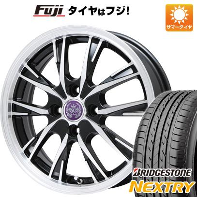 タイヤはフジ 送料無料 LEHRMEISTER レアマイスター ソライアV5 4.5J 4.50-14 BRIDGESTONE ブリヂストン NEXTRY ネクストリー(限定) 155/65R14 14インチ サマータイヤ ホイール4本セット