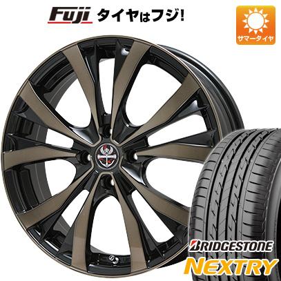 タイヤはフジ 送料無料 PREMIX プレミックス サッシカイア(ブロンズクリア) 5J 5.00-15 BRIDGESTONE ブリヂストン NEXTRY ネクストリー(限定) 165/55R15 15インチ サマータイヤ ホイール4本セット