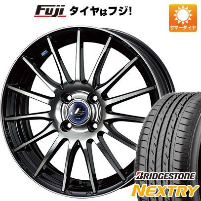 タイヤはフジ 送料無料 WEDS ウェッズ レオニス NAVIA 05 4.5J 4.50-15 BRIDGESTONE ブリヂストン NEXTRY ネクストリー(限定) 165/50R15 15インチ サマータイヤ ホイール4本セット