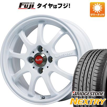 タイヤはフジ 送料無料 LEHRMEISTER レアマイスター LMスポーツファイナル(ホワイト) 4.5J 4.50-14 BRIDGESTONE ブリヂストン NEXTRY ネクストリー(限定) 155/65R14 14インチ サマータイヤ ホイール4本セット