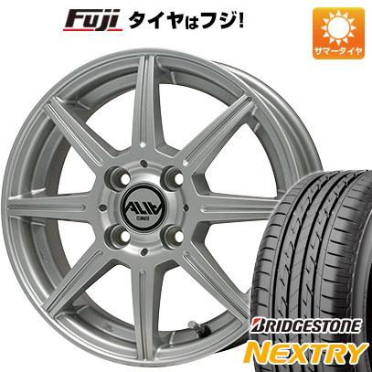 タイヤはフジ 送料無料 CLIMATE クライメイト アリア 4.5J 4.50-15 BRIDGESTONE ブリヂストン NEXTRY ネクストリー(限定) 165/50R15 15インチ サマータイヤ ホイール4本セット