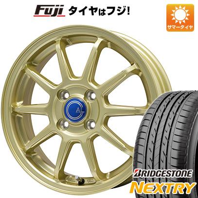 タイヤはフジ 送料無料 BRANDLE-LINE ブランドルライン カルッシャー ゴールド 4.5J 4.50-15 BRIDGESTONE ブリヂストン NEXTRY ネクストリー(限定) 165/55R15 15インチ サマータイヤ ホイール4本セット