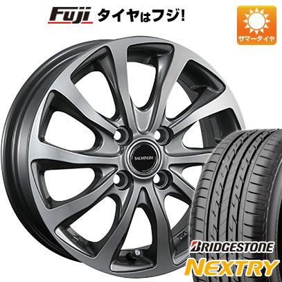 タイヤはフジ 送料無料 BRIDGESTONE ブリヂストン バルミナ TR10 4.5J 4.50-14 BRIDGESTONE ブリヂストン NEXTRY ネクストリー(限定) 155/65R14 14インチ サマータイヤ ホイール4本セット